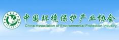 中国环境保护产业协会